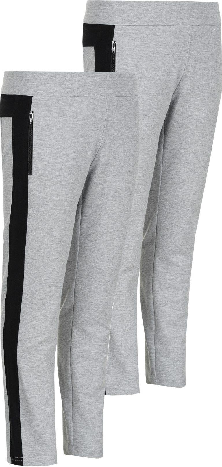 Два панталона в сив цвят