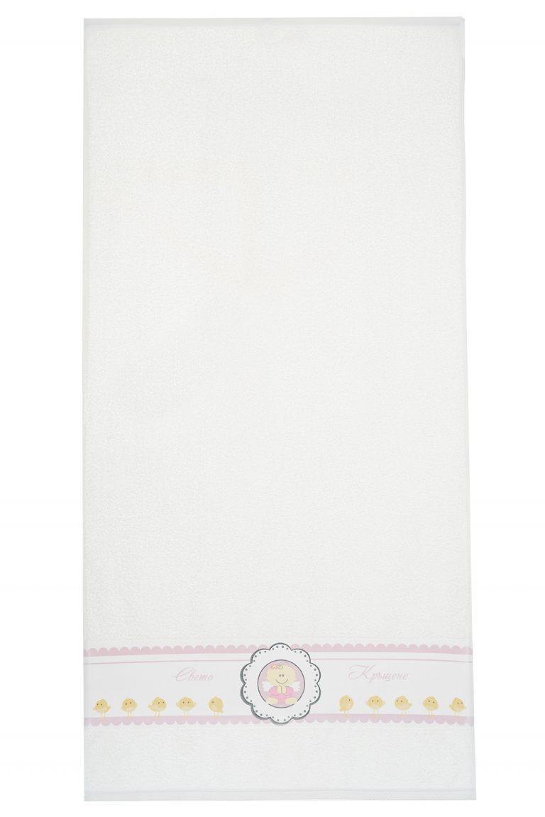 Кърпа-хавлия за кръщене бебе ангелче