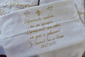 Луксозна, бродирана,  персонализирана подаръчна кърпа за кръстник, кръстница - 0