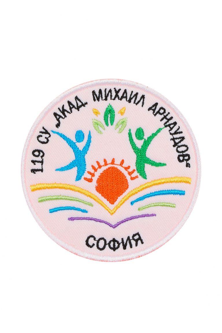 Избродирана емблема на 119 СУ Акад. Михаил Арнаудов